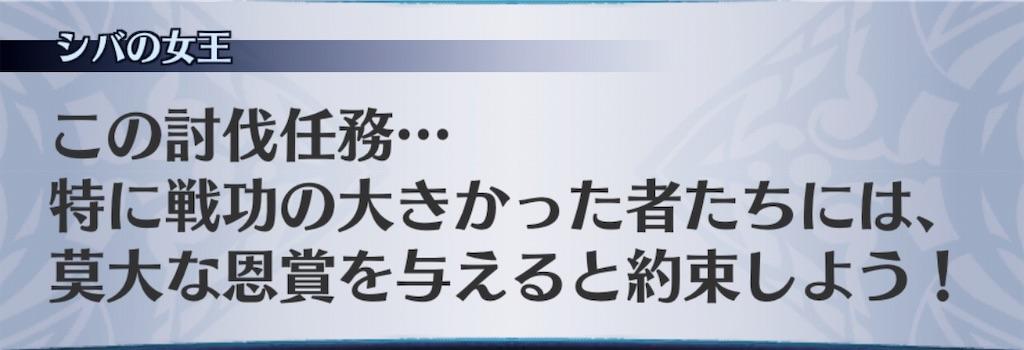 f:id:seisyuu:20190426151901j:plain