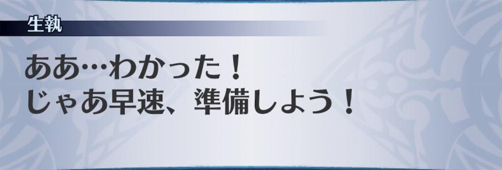 f:id:seisyuu:20190426152101j:plain