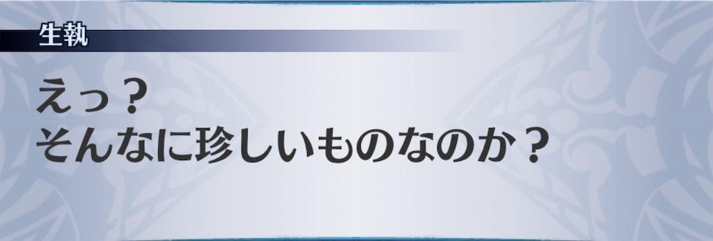 f:id:seisyuu:20190427161337j:plain