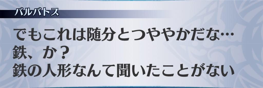 f:id:seisyuu:20190427161417j:plain