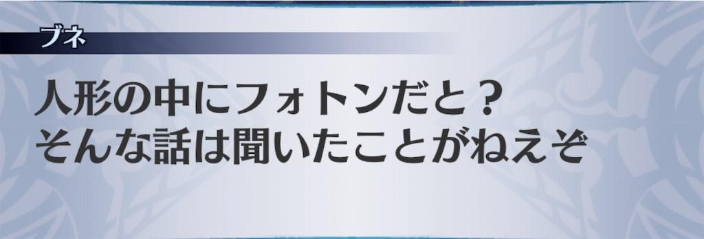 f:id:seisyuu:20190427161530j:plain