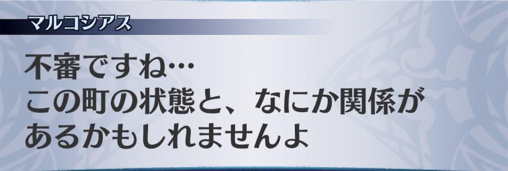 f:id:seisyuu:20190427161534j:plain