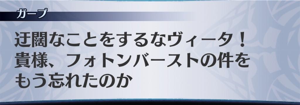 f:id:seisyuu:20190427161648j:plain