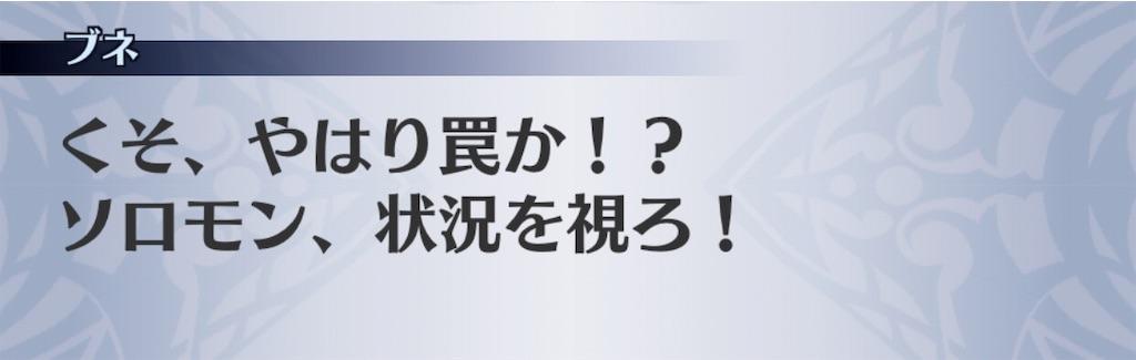 f:id:seisyuu:20190427162015j:plain