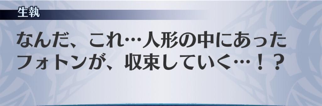 f:id:seisyuu:20190427162138j:plain