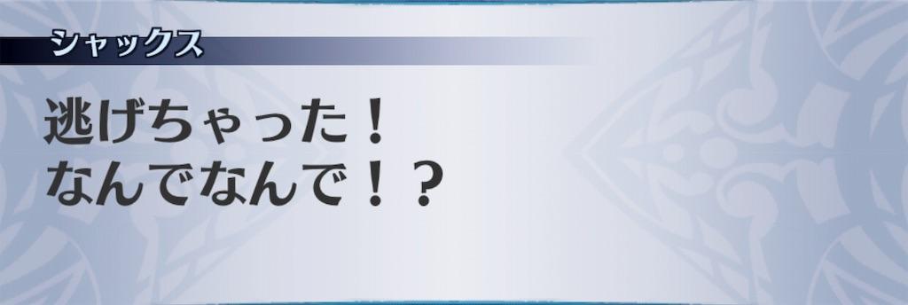 f:id:seisyuu:20190427162250j:plain