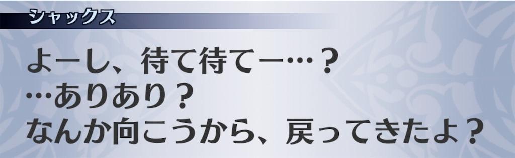 f:id:seisyuu:20190427162639j:plain