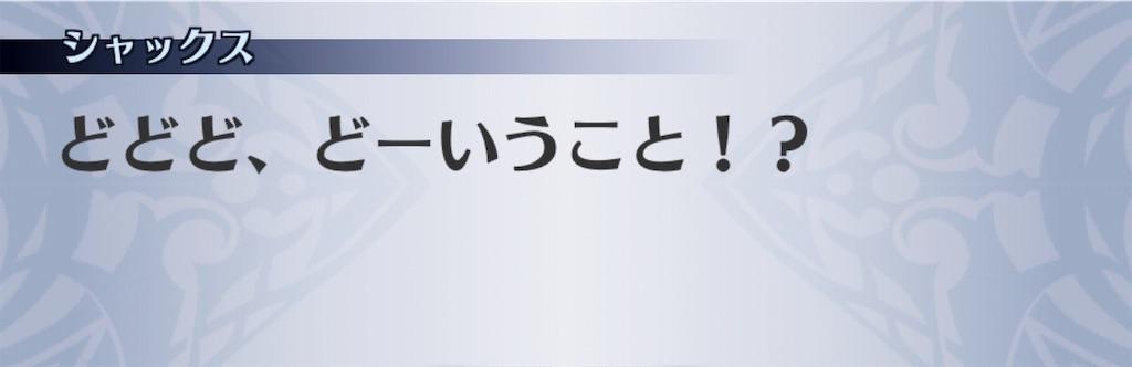 f:id:seisyuu:20190427162842j:plain