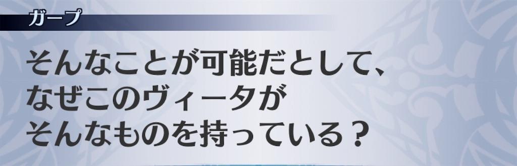 f:id:seisyuu:20190427163012j:plain