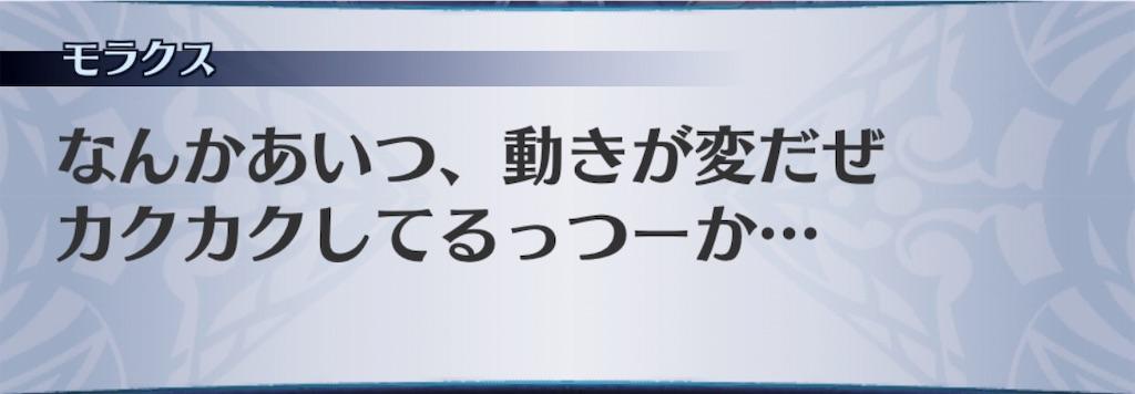 f:id:seisyuu:20190427163024j:plain