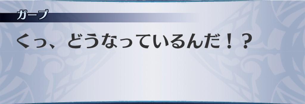 f:id:seisyuu:20190427163032j:plain