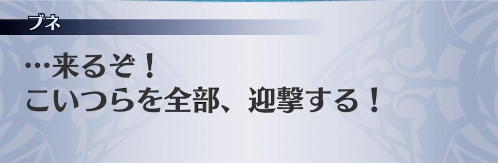 f:id:seisyuu:20190427163038j:plain