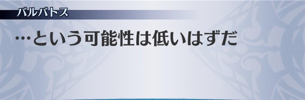 f:id:seisyuu:20190427185854j:plain