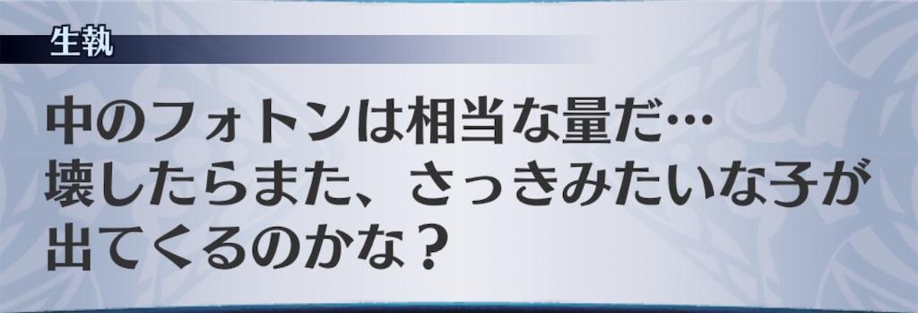 f:id:seisyuu:20190427190113j:plain