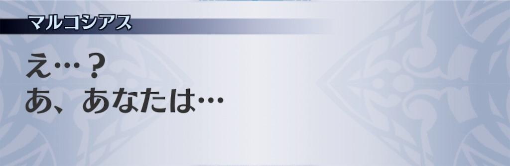 f:id:seisyuu:20190427190555j:plain