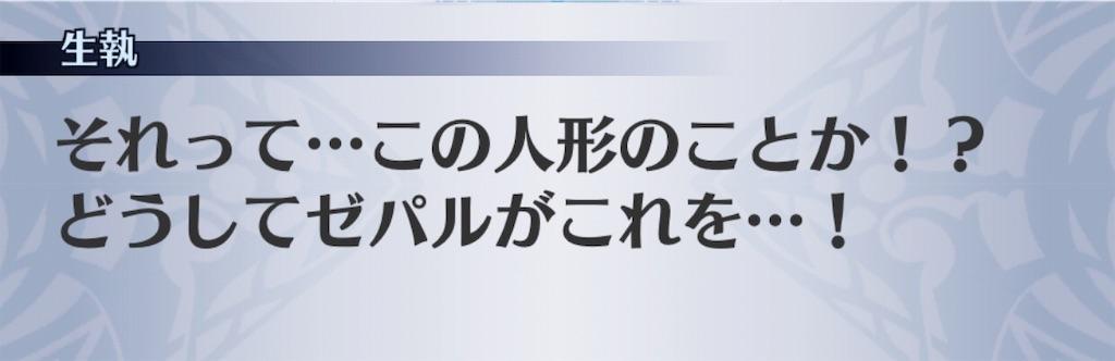 f:id:seisyuu:20190427190656j:plain