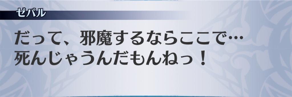 f:id:seisyuu:20190427190726j:plain