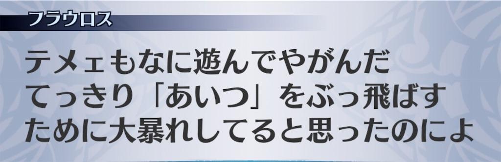 f:id:seisyuu:20190427191112j:plain