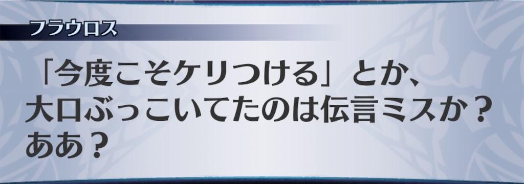 f:id:seisyuu:20190427191114j:plain