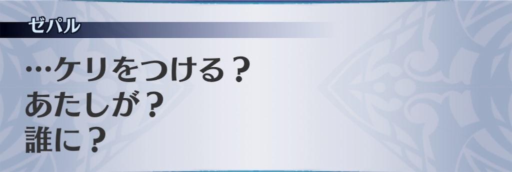 f:id:seisyuu:20190427191145j:plain