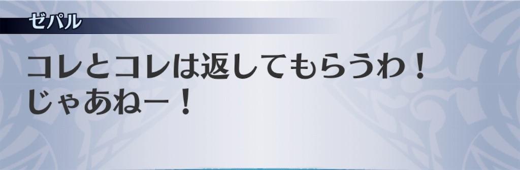 f:id:seisyuu:20190427191248j:plain