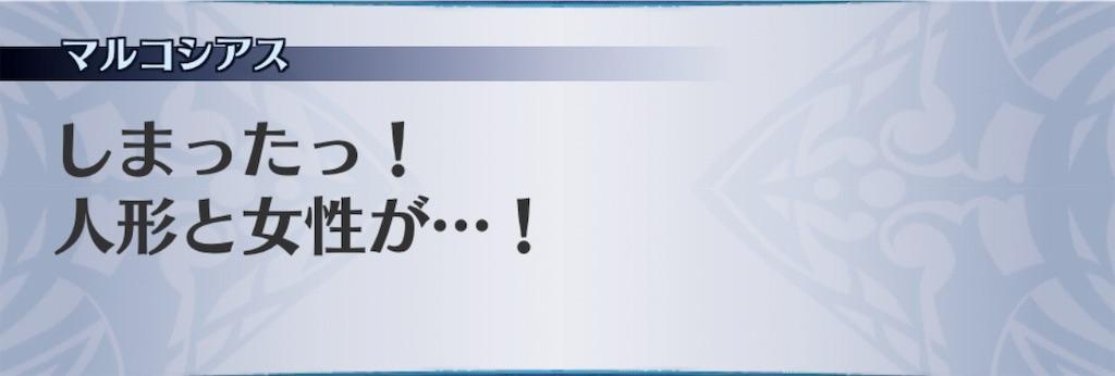 f:id:seisyuu:20190427191341j:plain