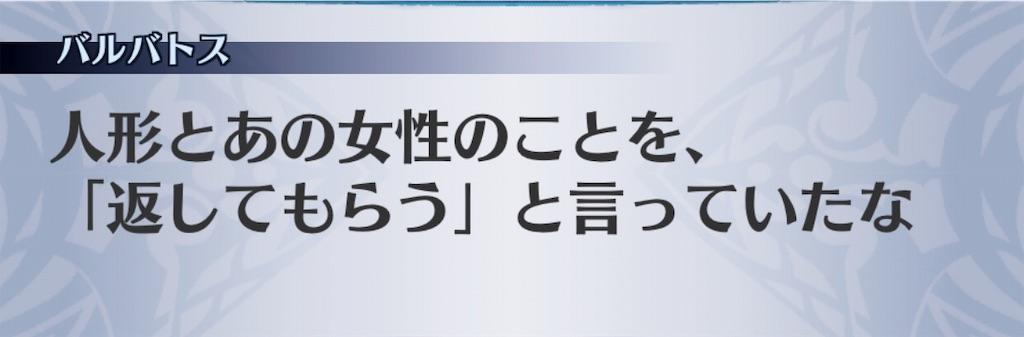 f:id:seisyuu:20190427191452j:plain
