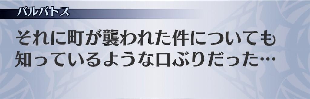 f:id:seisyuu:20190427191454j:plain