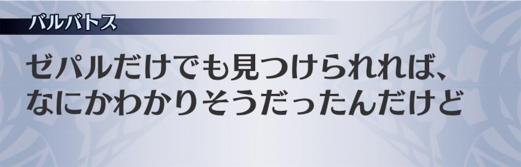 f:id:seisyuu:20190427230412j:plain