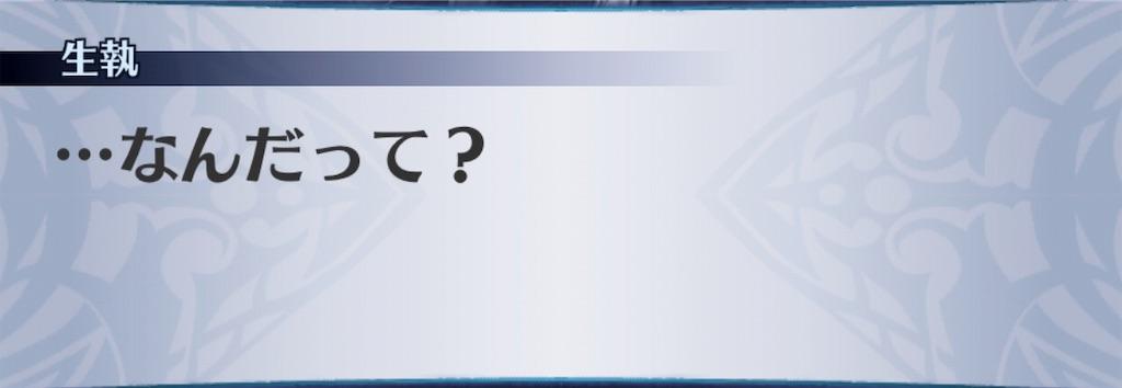 f:id:seisyuu:20190427230659j:plain
