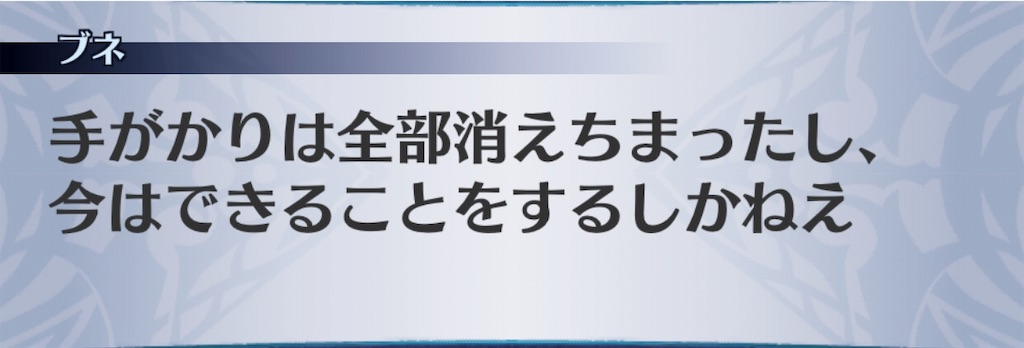 f:id:seisyuu:20190427231153j:plain