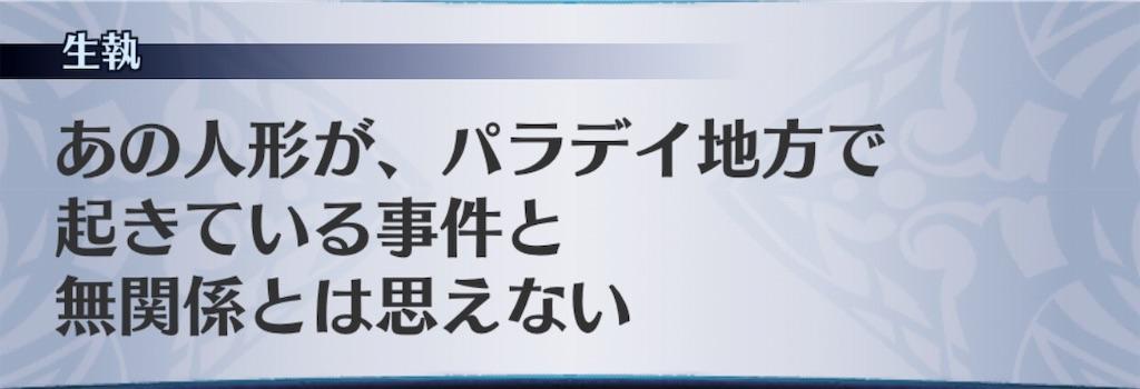 f:id:seisyuu:20190427231202j:plain