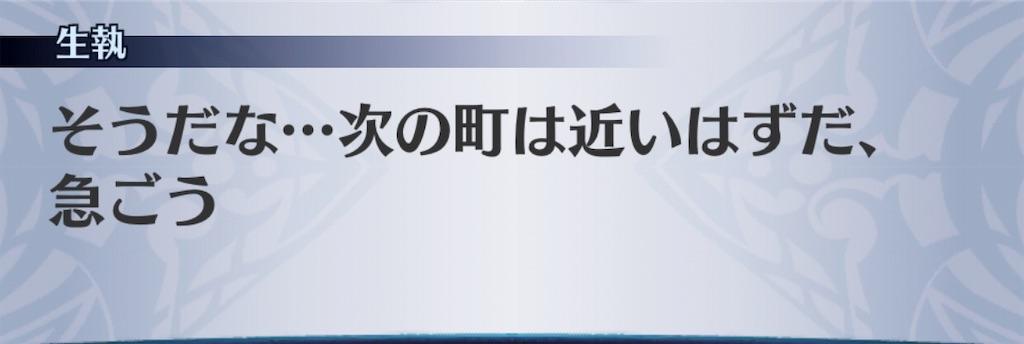 f:id:seisyuu:20190427231246j:plain
