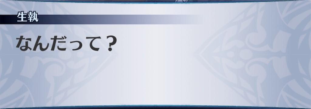 f:id:seisyuu:20190427231452j:plain