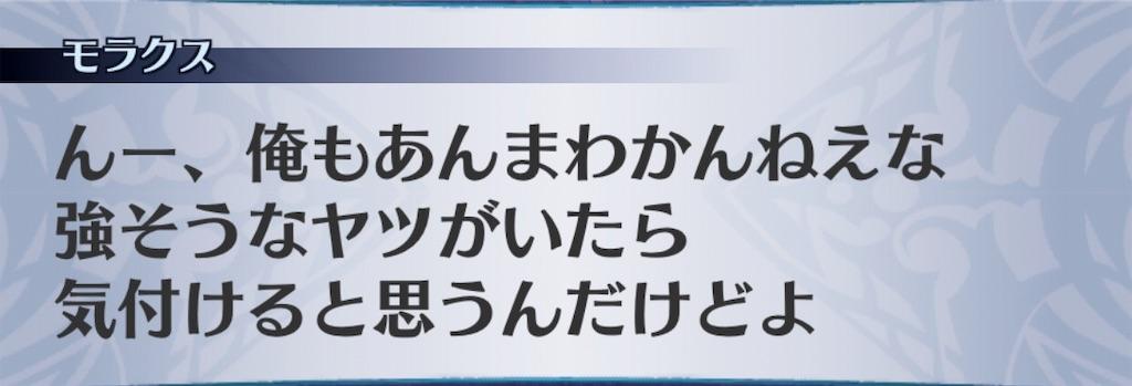 f:id:seisyuu:20190427231558j:plain