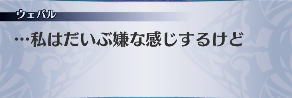 f:id:seisyuu:20190427231612j:plain