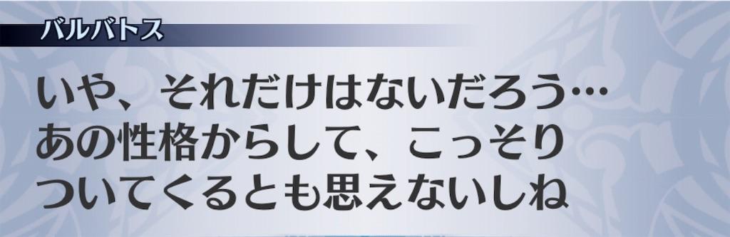 f:id:seisyuu:20190427231732j:plain
