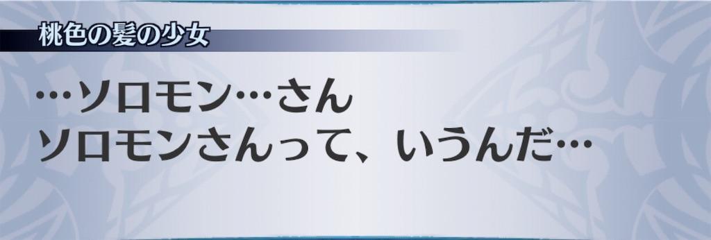 f:id:seisyuu:20190427231824j:plain