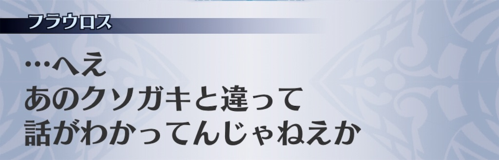 f:id:seisyuu:20190428022537j:plain