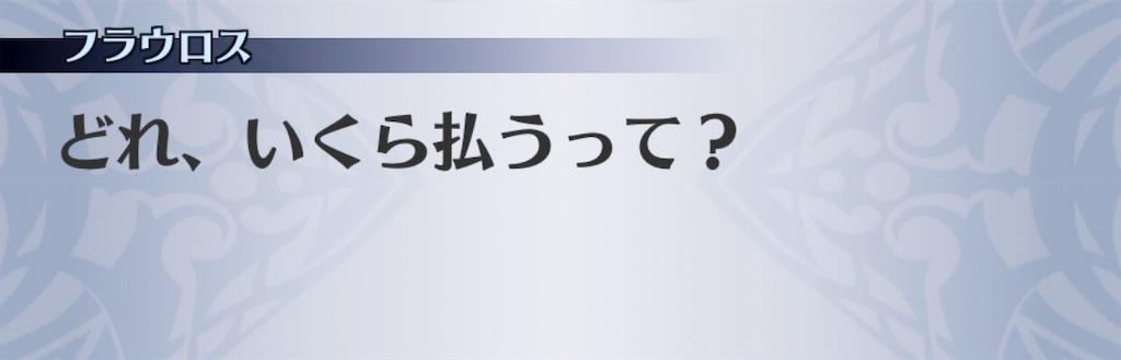 f:id:seisyuu:20190428022541j:plain