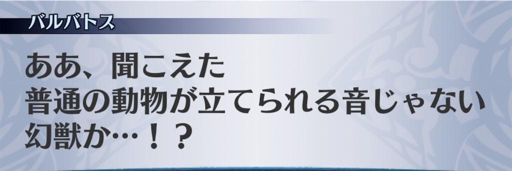 f:id:seisyuu:20190428023419j:plain