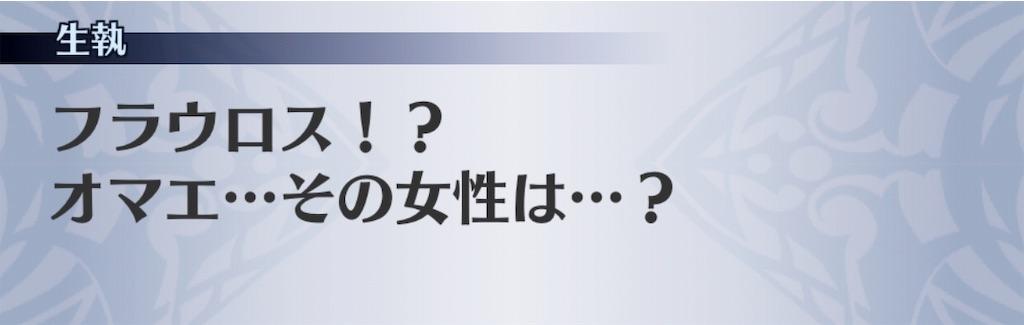 f:id:seisyuu:20190428024121j:plain