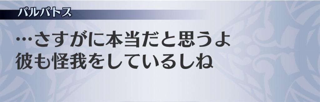f:id:seisyuu:20190428024204j:plain