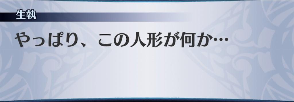 f:id:seisyuu:20190428024410j:plain