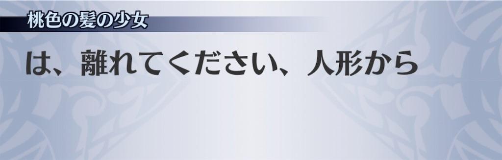 f:id:seisyuu:20190428024641j:plain