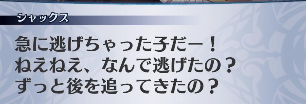 f:id:seisyuu:20190428024821j:plain