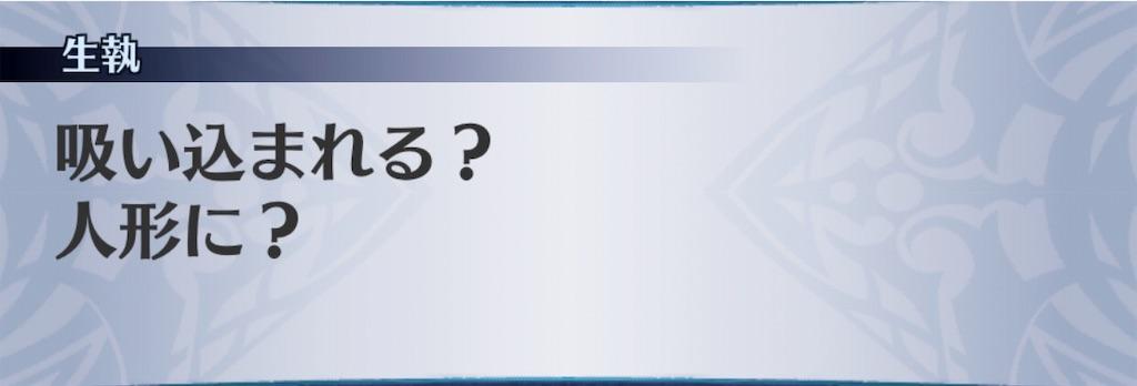 f:id:seisyuu:20190428024913j:plain