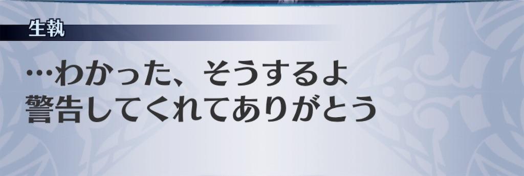 f:id:seisyuu:20190428025016j:plain