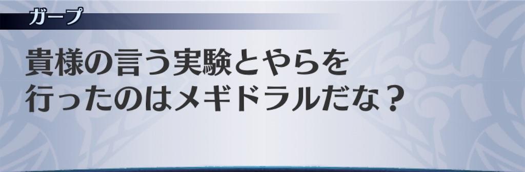 f:id:seisyuu:20190428025022j:plain