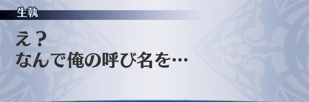 f:id:seisyuu:20190428025611j:plain